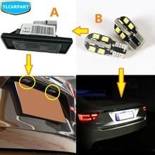 Для Geely Atlas, Boyue, NL3, SUV, Proton X70, Emgrand X7 Sports, GT, GC9, borui, автомобильный светильник заднего номерного знака