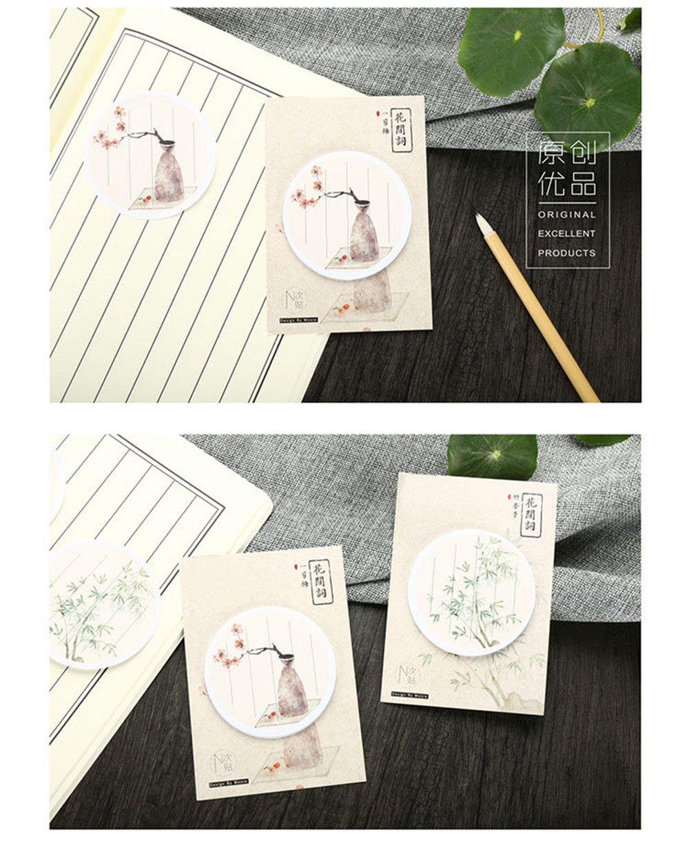 5  four pcs/lot Classical Chinese language fashion memo pad paper sticky notes submit notepad stationery papeleria faculty provides children reward HTB1P44kXnQMVeJjSZFMq6zVzpXan