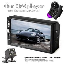 A prueba de agua de 7 pulgadas 2Din Car Audio Bluetooth Estéreo FM Reproductor MP5 con Pantalla Táctil + Cámara de Vista Trasera Apoyo AUX/USB/TF/teléfono