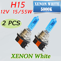 2 PCS(1 Pair) 12V 15/55W H15 Halogen Lamp 5000K HeadLight Bulb Xenon Dark Blue Glass Car Light Super White FREE SHIPPING