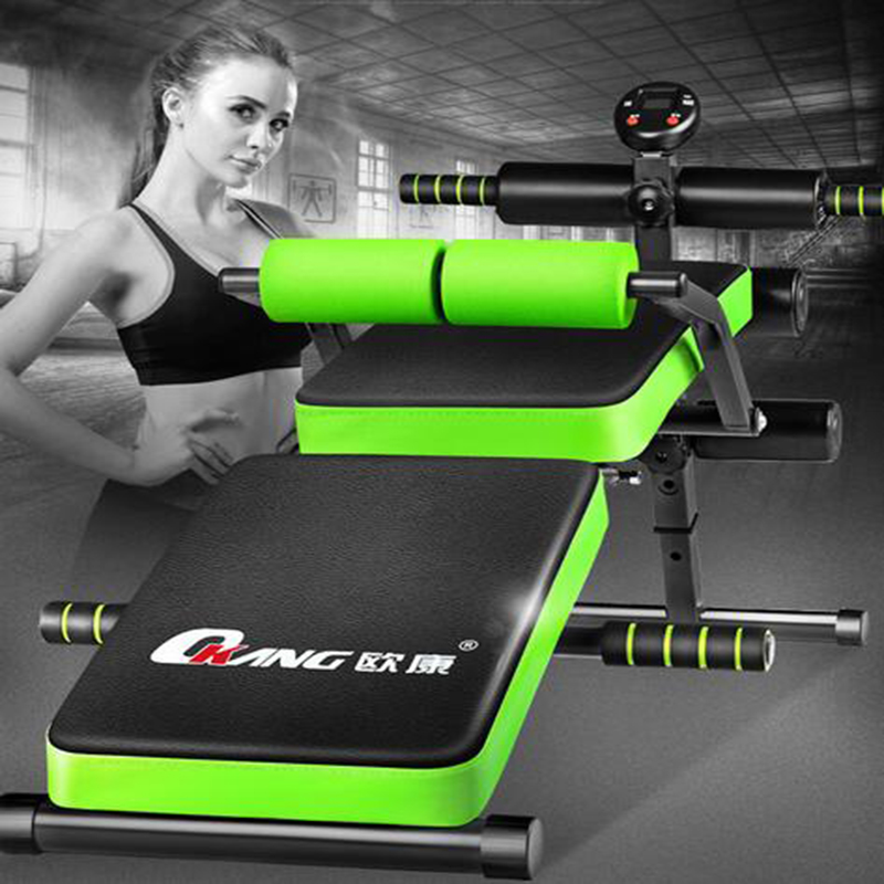 Sit up bench fitness equipment for home abdominal waist bench more function muscles plate household building equipmeng machine