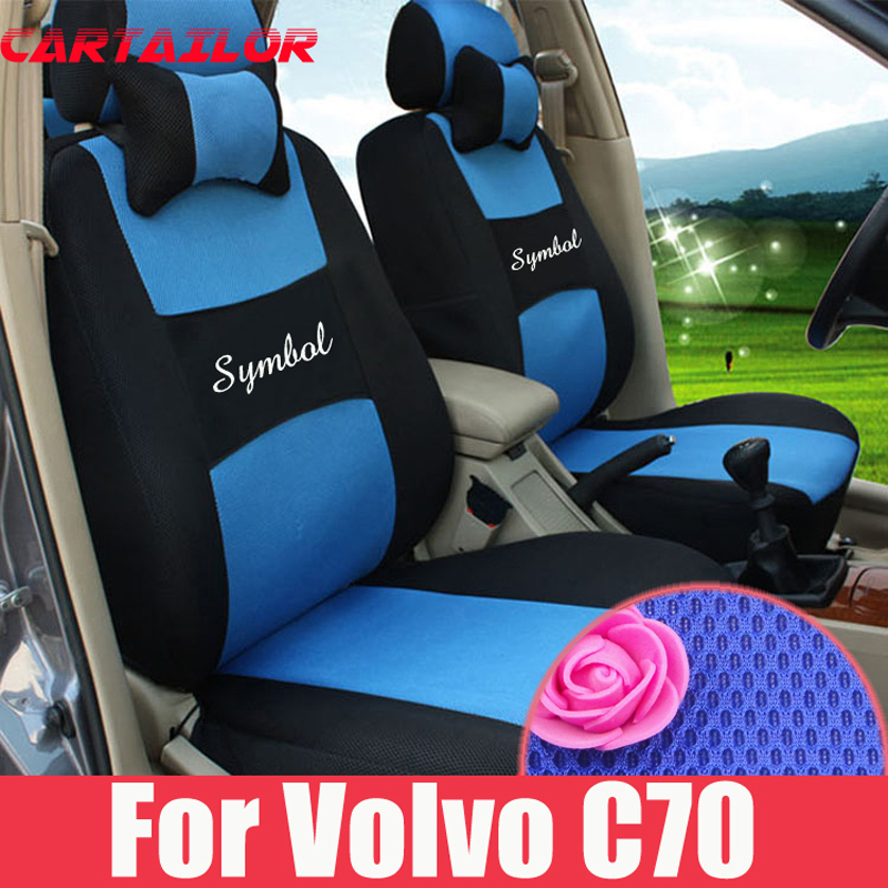 CARTAILOR car accessories fit for Volvo c70 seat covers sand