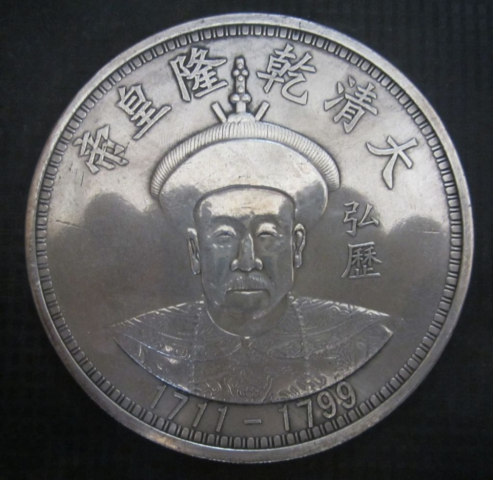 Chinese Tibet Silver Coins The Qing Emperor Picked Up 12