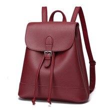 Для женщин рюкзак высокое качество искусственная кожа элегантный дизайн школьная сумка для подростков Обувь для девочек топ-ручка Рюкзаки женский Повседневное дорожная сумка