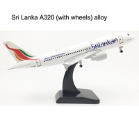 20CM SriLankan Airlines A320 Airplane model Plane model Alloy Metal Diecast Aircraft model Toy plane gift Dropshipping Store