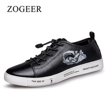 ZOGEER Brand New Men Leather Shoes, 2017 Black Lace Up Mens Casual Shoes, Vintage Man Leather Casual Shoes