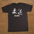 Judo Printed T-Shirt T Shirt For Men New Short Sleeve O Neck Cotton Casual Top Tee Camisetas