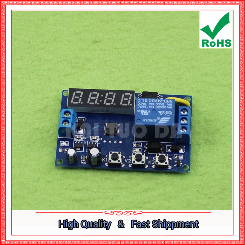 Free Shipping 2pcs 12v 24v Real Time Relay Time Control