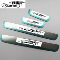 FREE SHIPPING 2010 2012 2014 For OPEL ASTRA J For VAUXHALL ASTRA Sedan Hatchback Door Sill