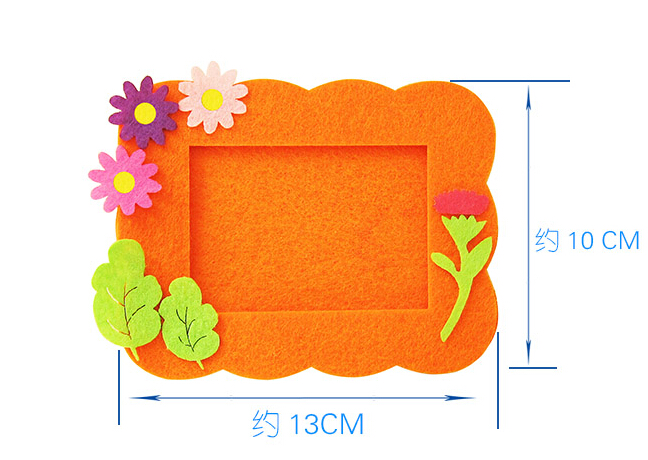 Make Your Own Picture Frame Kids Choice Image - origami instructions ...