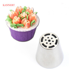 Russian Tulip Flower Cake Icing Piping Nozzles Decorating Tips Baking Tool #3
