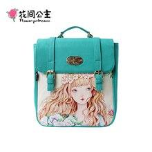 Цветок принцесса 2017 г. Женская модная полотняная рюкзаки для девочек-подростков школьная сумка рюкзак Mochila Feminina рюкзак B001