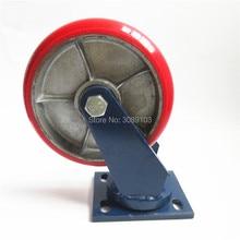 1 pcs 8 inch 200mm korean type supper heavy duty polyurethane caster wheel