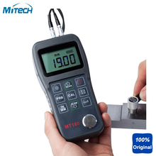 Portable Metal Ultrasonic Thickness Gauges Steel Thickness Gauging MT-160