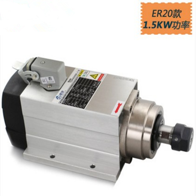 4pcs Ceramic Bearings 1.5KW air cooled spindle motor 220V ER20 runout-off 0.01mm  18000rpm/min 4pcs ceramic bearings 3kw 220v air cool spindle er20 cnc milling machine spindle motor