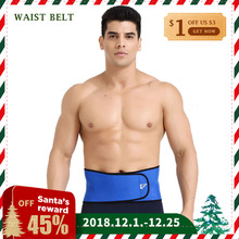 5d703314523 Gym Pressurize Waist Support Mercerized Cloth SBR Material Male Profession  Fitness Waist Belt Sweat Breathable Sports