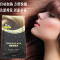 Automatic Heating Steam Hair Mask For Hair Coarse, Dry, Split Ends Keratin Argan Oil Treatment 1.7