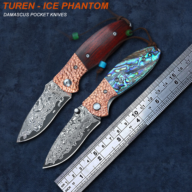 US $56 05 41% OFF|TUREN Ice phantom 58HRC Handmade Damascus pocket knife  yellow sandal/abalone shell handle with vegetable tanned leather sheath-in