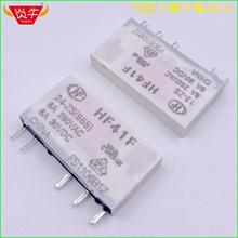 41F HF41F INDUSTRIAL RELAY SUBMINIATURE POWER RELAY HF41F 24 ZS HF41F 12 ZS HF41F 5 ZS HF41F 24V 12V 5V ZS 5PIN