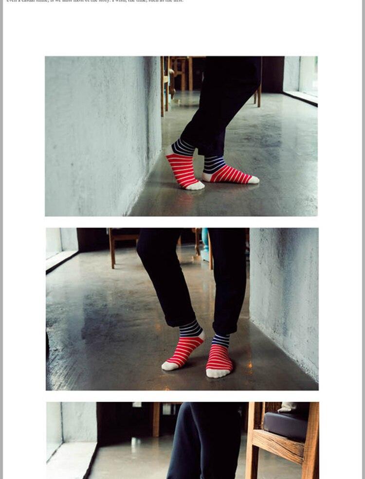 2019 BENDU Brand 17 Styles Men Socks Brethable Anti-Bacterial Deodorant Brand Guarantee High Quality Man Cotton Sock 5 Pairs/lot