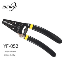 цена на 7 Inch Portable Wire Stripper 7 Gears Pliers Crimper Cable/wire Stripping Crimping Tools Cutter Multi Hand Tool