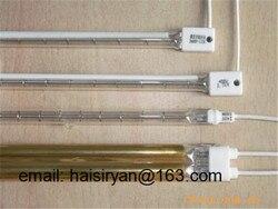 Do formowania tworzyw sztucznych sprzęt do suszenia lampa grzewcza na podczerwień 230 V