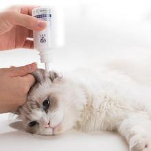 TPFOCUS 60 мл очиститель для ушей для кошек и собак, ушные капли, устраняющие ушные клещи, снижают раздражение, снимают зуд для кошек и собак
