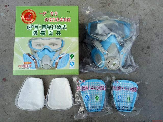 YIHU respirator gas mask High quality 7 a combination paint respirator paint spray pesticides Fire emergency full face gas mask