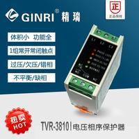 Overvoltage And Undervoltage Broken Phase Sequence Protector Three Phase Power Supply Monitor Ginri TVR 3810 3812