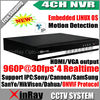 2013 New 4CH Full 960P NVR Embedded LINUX OS H 264 Compression NVR Home Security IP