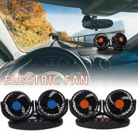 Car Fan Low Noise 360 Degree Rotating Double Head Auto Cooling Air Fan Cigarette Lighter Auto Vehicle Fan for Car Truck SUV