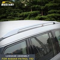 GELINSI чемодан сборки внешние аксессуары для Nissan Patrol Y62 авто