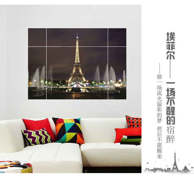 8014W Free Shipping PARIS Eiffel Tower Removable Wall Stickers Parlor Kids Bedroom Home Decor House Decoration
