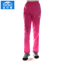 Topsky spring summer outdoor women sport pant panty Ultra thin light trousers sun block Waterproof Breathable skin pants leisure