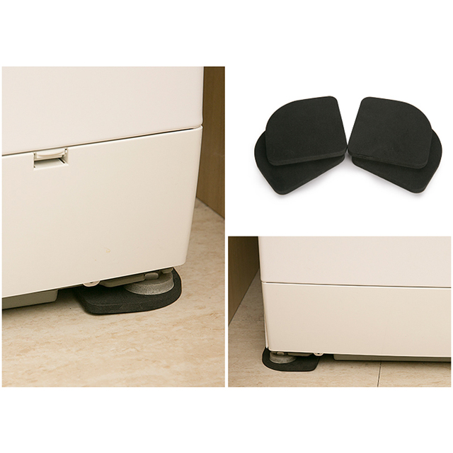 New 4pcs Washing Machine Pad Refrigerator Floor Protectors Anti Vibration Furniture Shock Proof Non Slip Feet Tailorable Mat