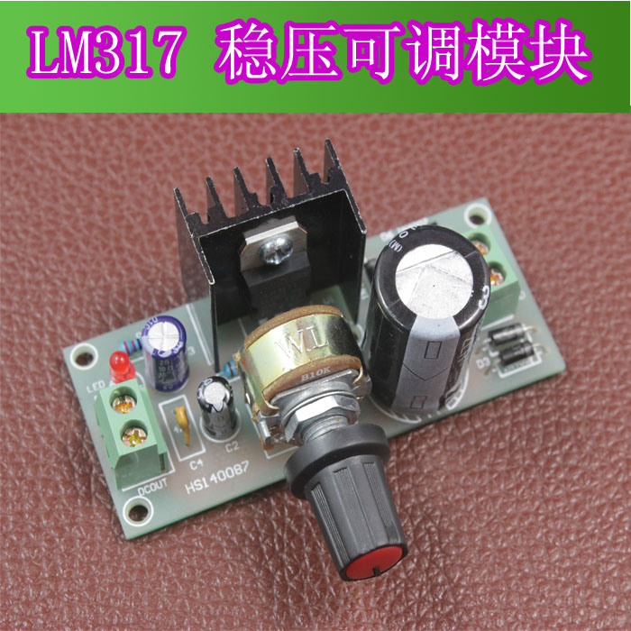 LM317 adjustable voltage power board KIT Parts DIY KIT Parts teaching and training lm317 adjustable dc power supply voltage diy voltage meter electronic training kit parts