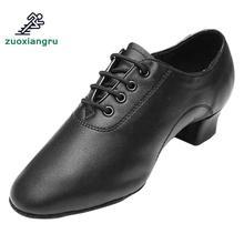 Plus Size 24-45 Children Dance Shoes Men Ballroom Latin Tango Dance Shoes Soft Sole Salsa Heeled Black Kid Dancing Shoes Sneaker цена 2017