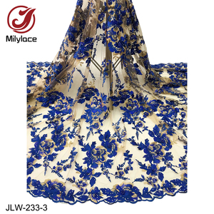 Image 3 - NEW High Quality 2019 Tulle Beaded French Nigerian Lace Fabrics Pearls Embroidered African 3D Lace Fabric JLW 233