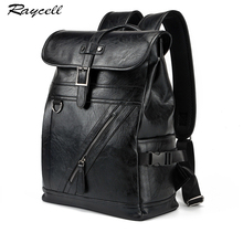 Men Backpacks Men's Fashion Backpack Travel Male Bag Western Boys Black Bags High Quality PU Leather Men Backpack Book Bag