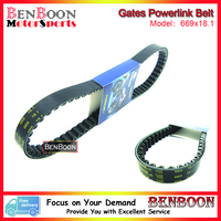 Gates Powerlink Drive V Belt 669x18 1 For GY6 50cc 139QMB Engine Chinese Scooters ATV And