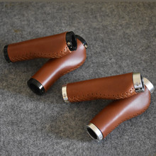 KAILE Classic Bike Grips Retro Bicycle Handlebar Really Leather Accessories