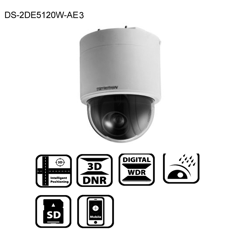 HIKVISION DS-2DE5120W-AE3 Original English version IP camera CCTV security camera NVR DVR Surveillance POE ONVIF 4K HD network 8mp ip camera cctv video surveillance security poe ds 2cd2085fwd is audio for hikvision dahua dvr hik connect ivm4200 camcorder
