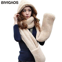 Autumn Winter New Fashion Womens Plush Hat Scarf Gloves One Piece Cap Thickening Warm Female Long Hooded Scarfs Gloves Hats