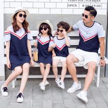 Лето 2018 Одинаковая одежда для всей семьи платье мамы и дочки