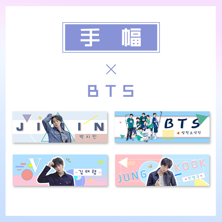 Jewelry Findings & Components Beads & Jewelry Making Responsible Kpop Bts Love Yourself Concert Airport Fabric Banner Bangtan Boys Suga Jimin Jungkook Hang Up Poster