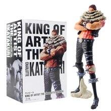 Aksi Katakuri Piece Figures,