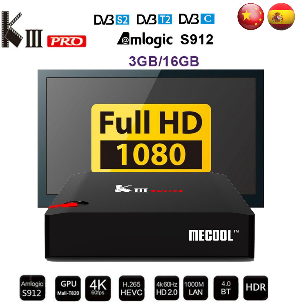 Cheap product kiii pro s2 t2 dvb tv box android 7 1 in Shopping World