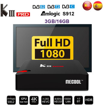 KIII PRO DVB-S2 DVB-T2 DVB-C Android 7 1 TV Box Amlogic S912