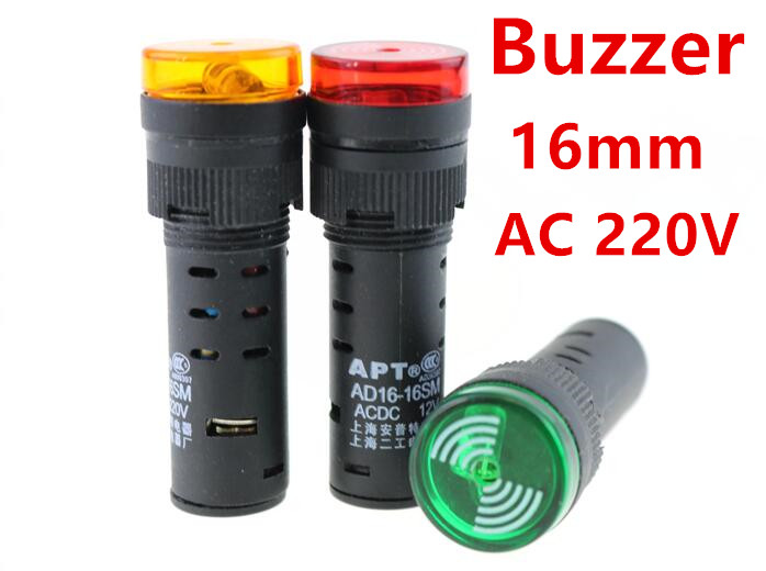 1PCS Flash Buzzer Alarm Speaker Buzzer Sound Light Alarm Electronic Flash Low Voltage 16mm Hole AD16-16SM 220V