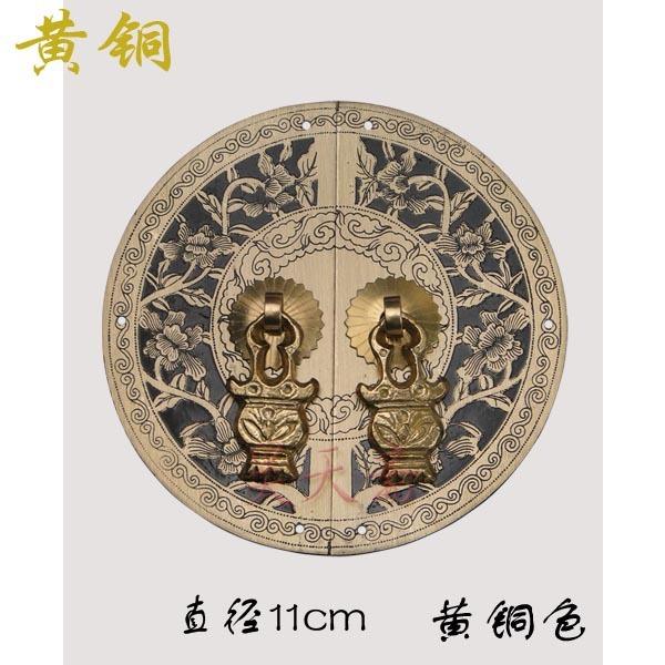 [Haotian vegetarian] Chinese decoration antique copper door handle Classical handle shoe HTB-192